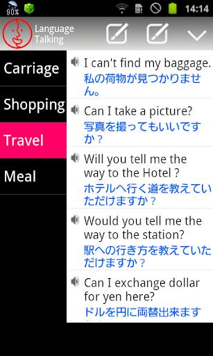 Travel talking