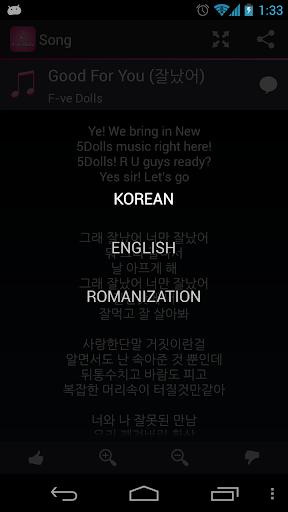 【免費音樂App】F-ve Dolls-APP點子