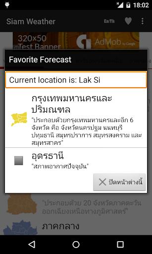 【11曼谷】SIAM Center、SIAM Discovery、SIAM Paragon - 食‧遊‧樂‧活 - 無名小站