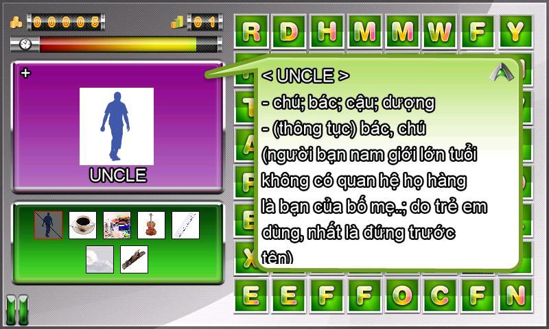 Words Puzzle (Đố Chữ)- screenshot