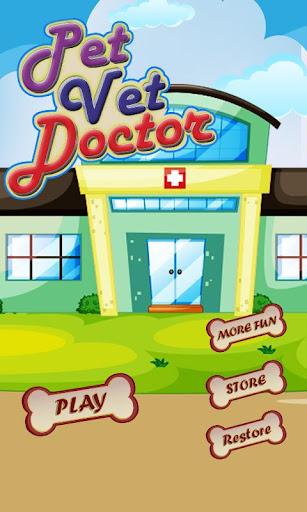 寵物醫院的醫生-孩子們的遊戲
