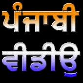 Latest Punjabi Videos (HD)