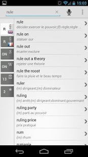 Free Dict French English- screenshot thumbnail