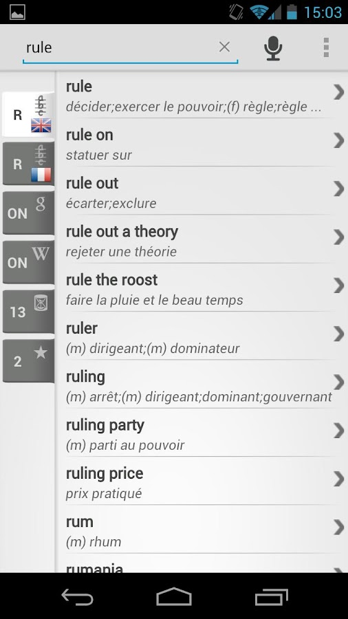 Dictionary French English Free - screenshot