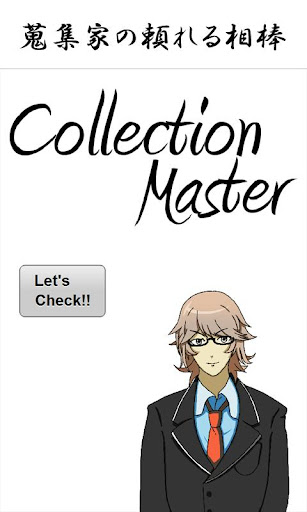 Collection Master