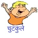 Hindi Jokes Hinkhoj logo