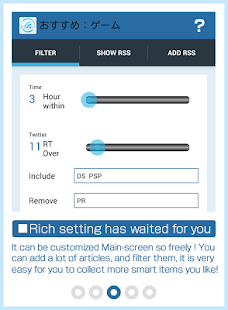 Feetr free [filter/RSS reader] - screenshot thumbnail
