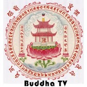 佛教電視台 Best TV at Buddhist Mind