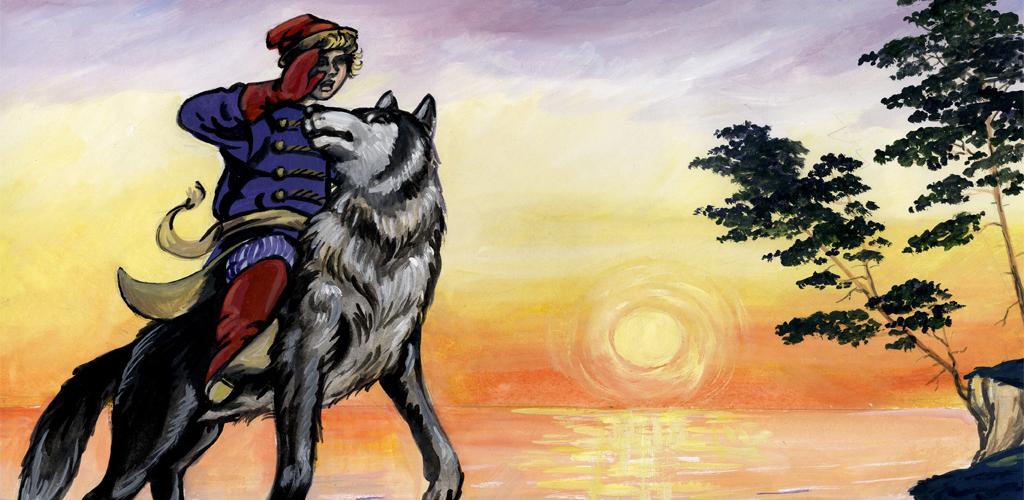 недостатки, иван волк в картинках данном разделе представлены