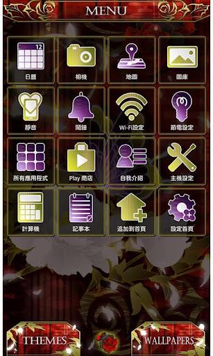 玩個人化App|幻想白牡丹幻想白牡丹免費|APP試玩