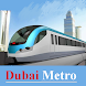 Dubai Metro Map (Free)