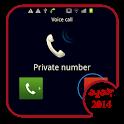رقمك برايفت نمبر 2014 icon
