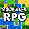 全米が�.. file APK for Gaming PC/PS3/PS4 Smart TV
