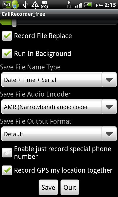 Call Recorder Free - screenshot