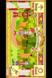 Marionette Theater - screenshot thumbnail