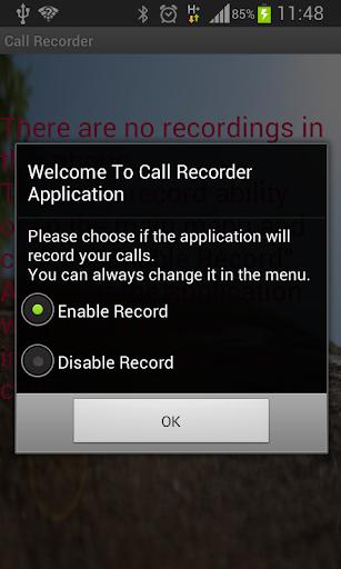通话记录是记录呼入和呼出有用的应用