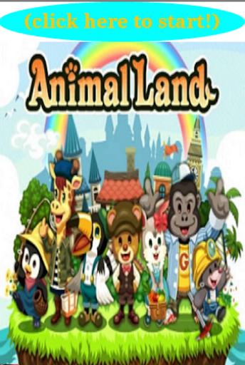 Animal E-Browser