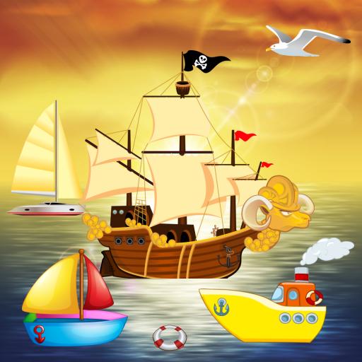 船 拼图为孩子们 游戏 教育游戏 幼儿 游艇 ! 教育 App LOGO-APP開箱王