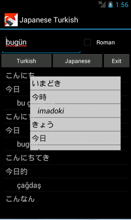 Japanese Turkish Dictionary - screenshot
