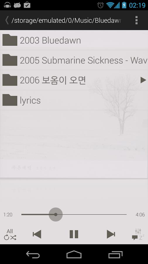 HikiPlayer - screenshot