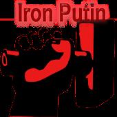 Iron Putin Powerup