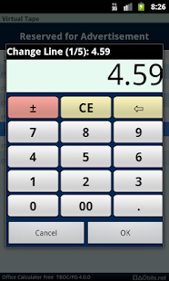 Office Calculator Free - screenshot thumbnail