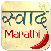 Marathi Recipes