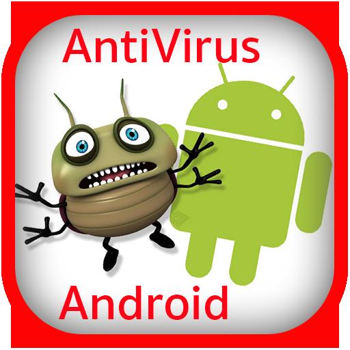 ฆ่าไวรัส Antivirus