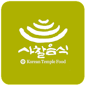 Korea Temple Food