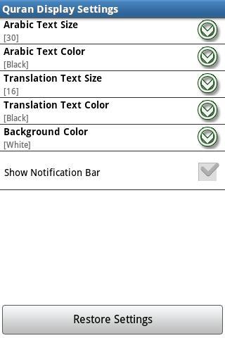 Tafsir Ibne Kathir (ENG Free)- screenshot