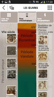 Musée du Bardo - screenshot thumbnail