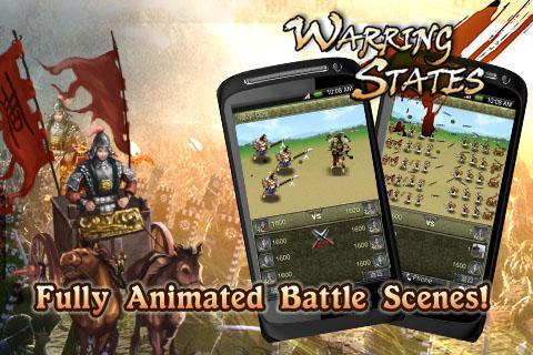 Warring States Gold- screenshot