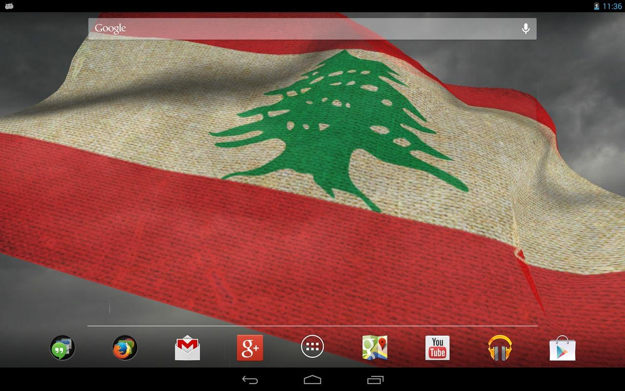 3D Lebanon Flag Live Wallpaper - screenshot