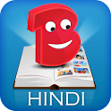 BookBox Hindi icon