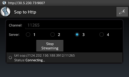 Sop to Http (Sopcast) screenshot 5