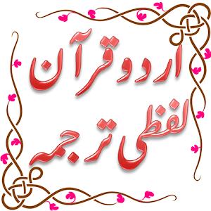 Forex ebook in urdu