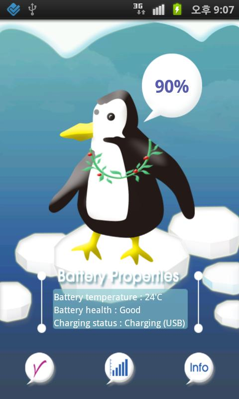 ForPenguin-Battery indicator - screenshot
