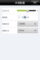 Screenshot of MVS500