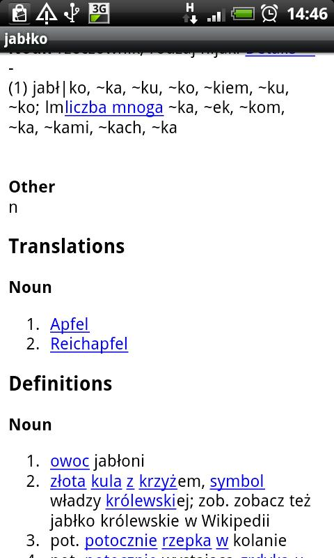 Polish-German Dictionary- screenshot