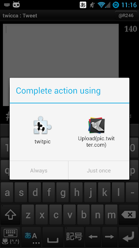 【免費社交App】twitpic plug-in for twicca-APP點子