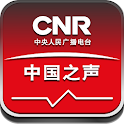 中国之声 icon