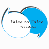 Voice To Voice Translator