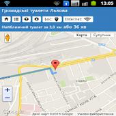 Громадські туалети Львова