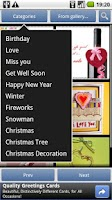 Screenshot of Greeting Cards