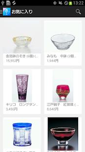 玩購物App|東洋佐々木ガラス グラスモール免費|APP試玩