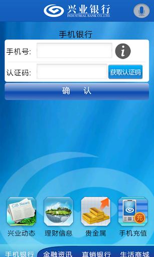 中信銀行(601998)股票行情-和訊網