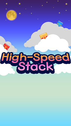 High Speed Stack