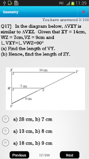 US 8th Math - screenshot thumbnail