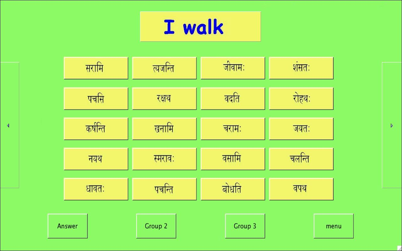 Sanskrit for Beginners 2 - Android Apps on Google Play Marathi Script
