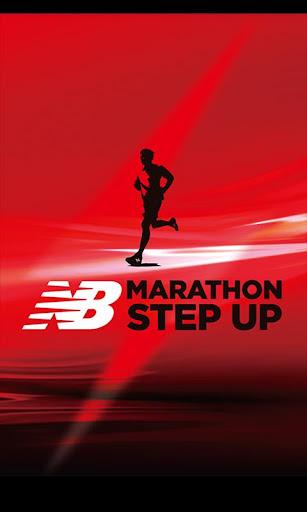 NBマラソンステップアップ -ランニングアプリ-